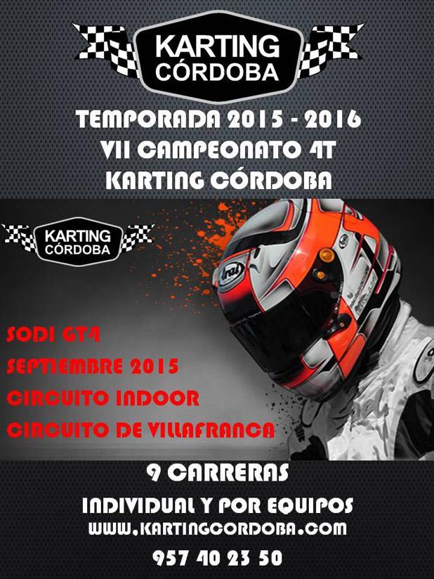 vii-campeonato-karting-cordoba-temporada-2015-2016-cartel-618px